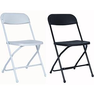 Avenger folding chair